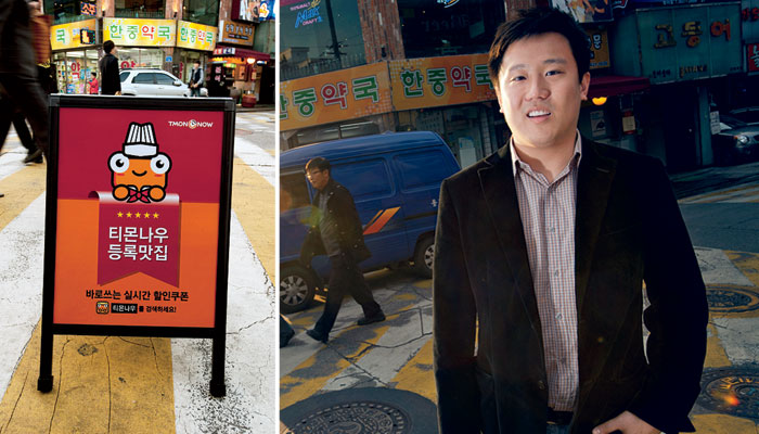 <b>HOME IS WHERE THE OPPORTUNITY IS:</b> Daniel Shin in Seoul. Click to enlarge, and see (at left) an ad for Ticket Monster.