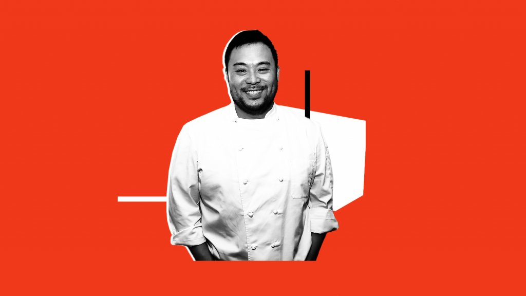 Inc. 5000 Vision Conference: Legends of the Food World