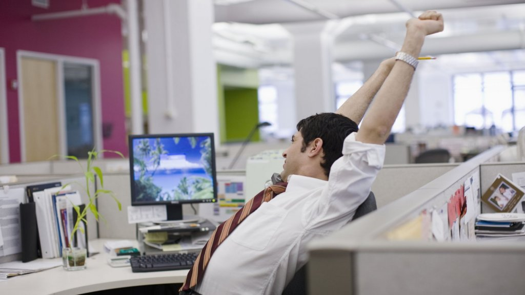 7 Common Characteristics of Unproductive Employees