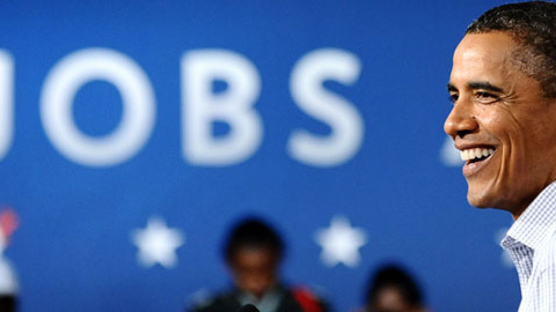 Does the JOBS Act Help You?