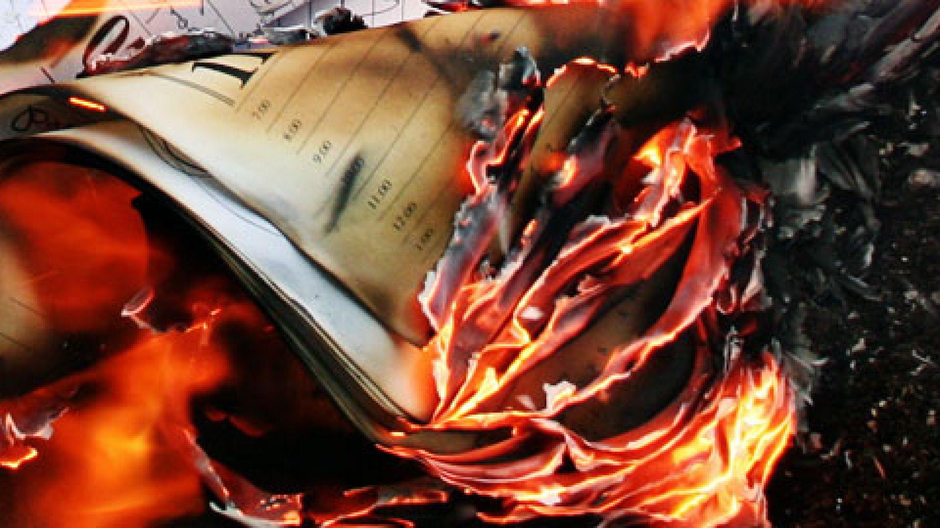 Burn Your NDA