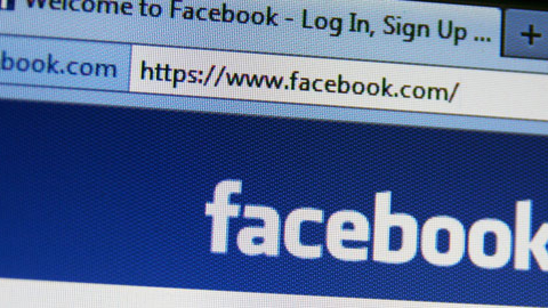 Facebook Graph Search: Identify Customers You <em>Don't</em> Want
