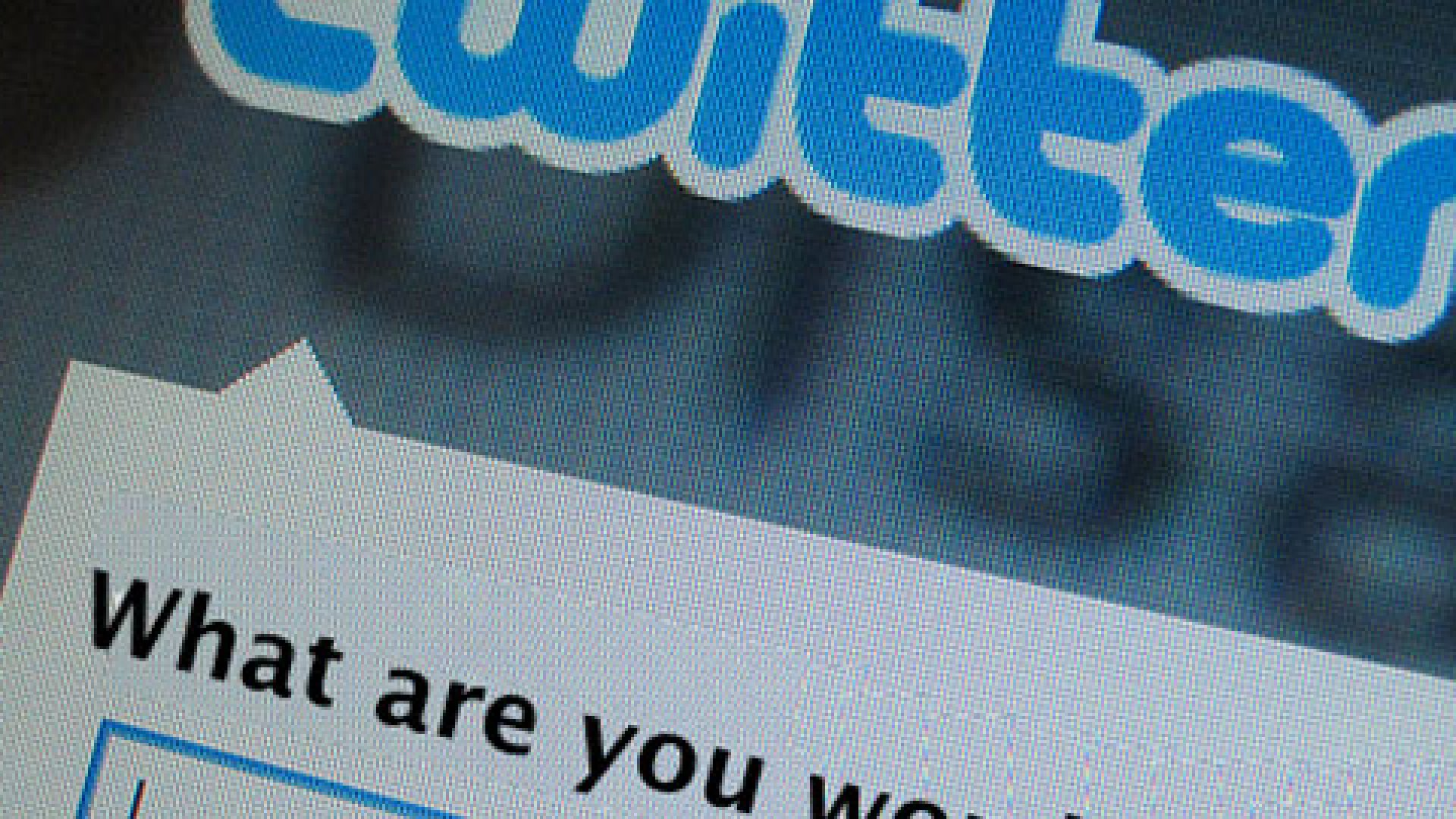 How Twitter Can Improve Your Management (in 140 Characters or Less)
