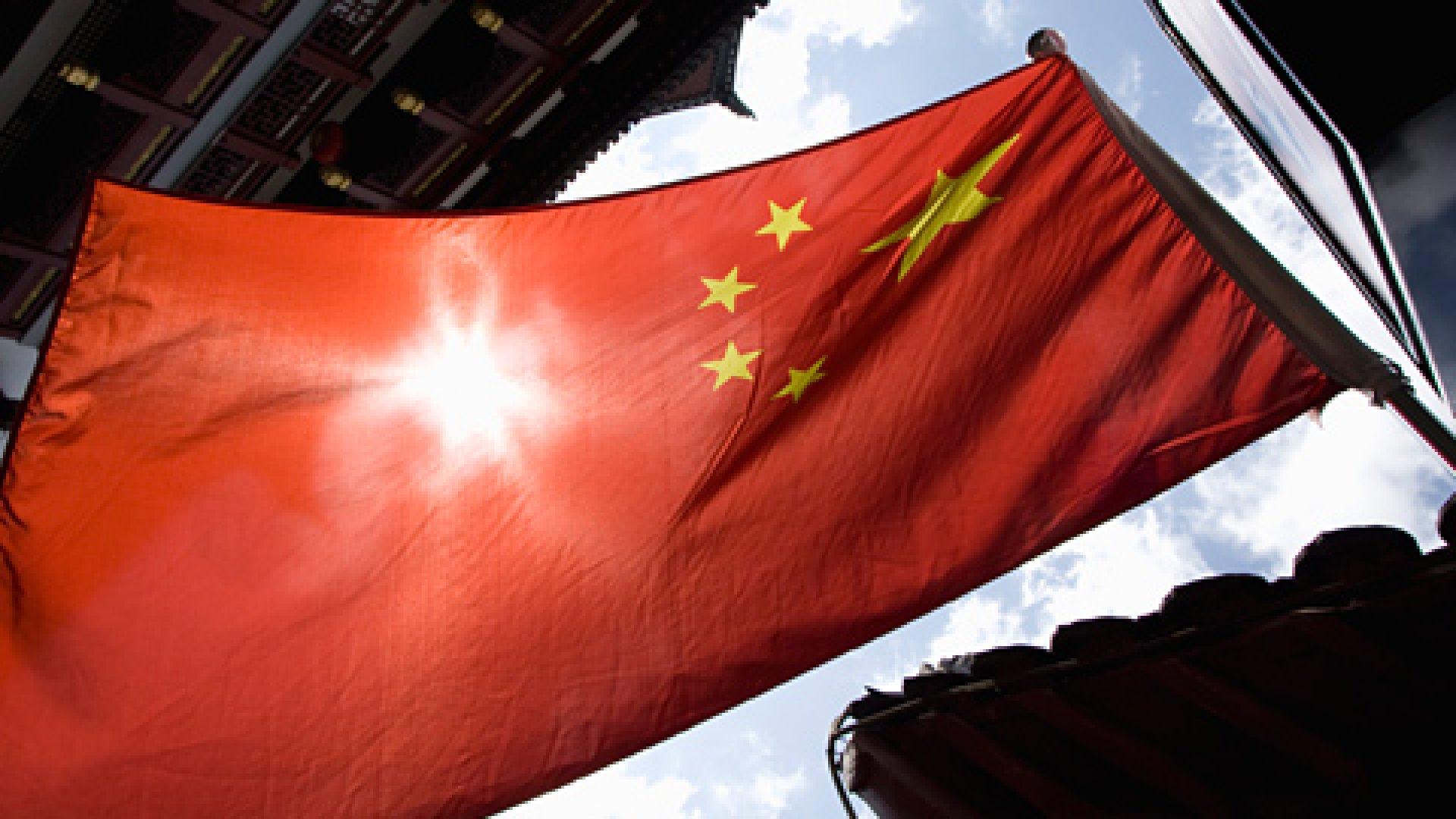 Yu Yuan Area, China