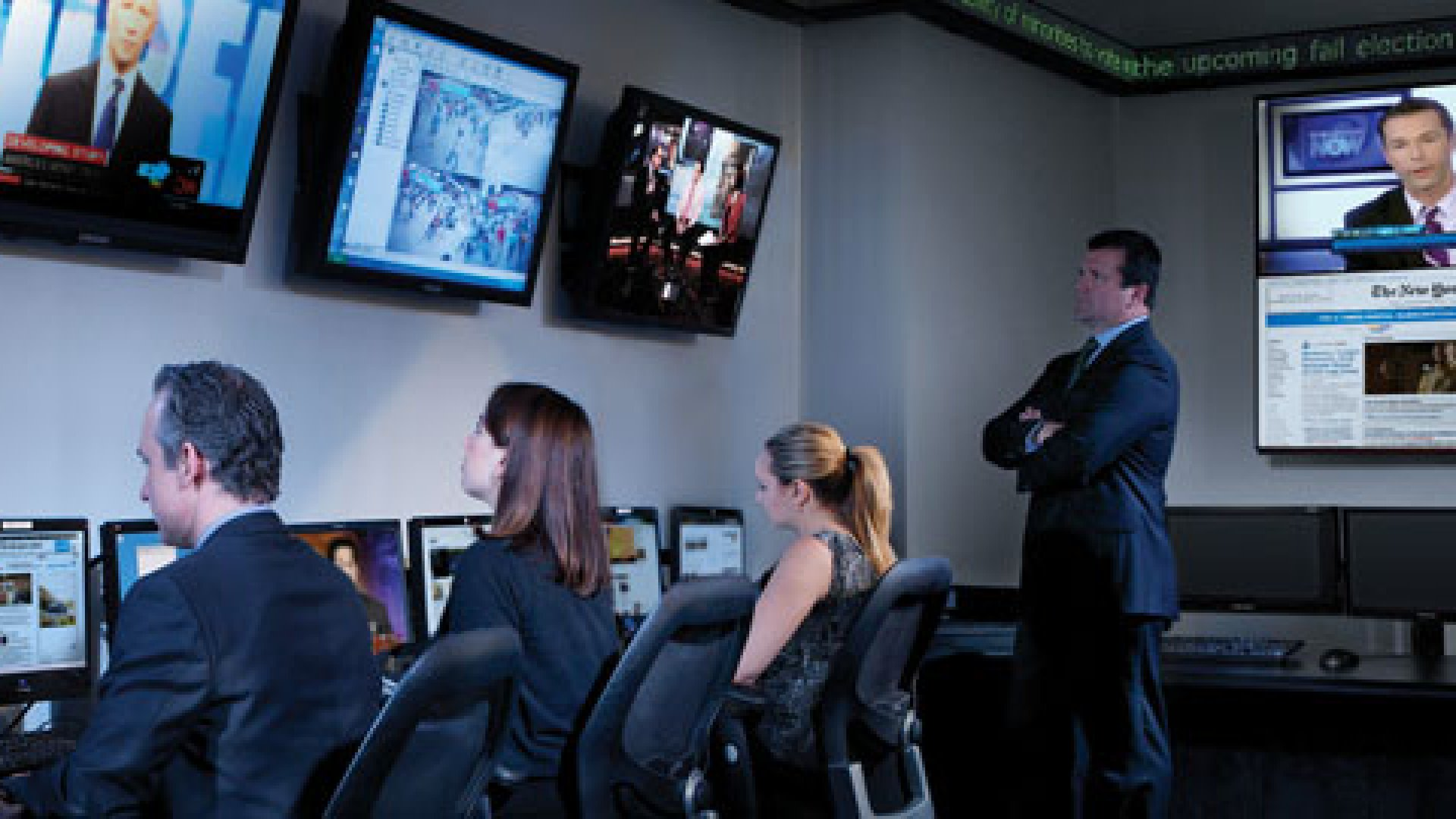 MSA Security's Intel Center in New York City.