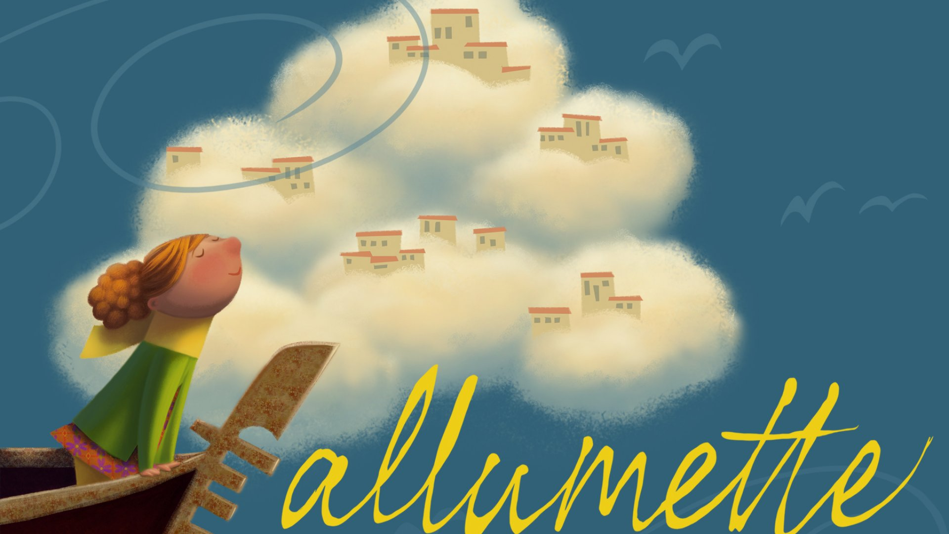 """Entrepreneur and director Eugene Chung just raised $8.5 million for his startup, as he debuts his latest film, """"Allumette,"""" at the Tribeca Film Festival."""