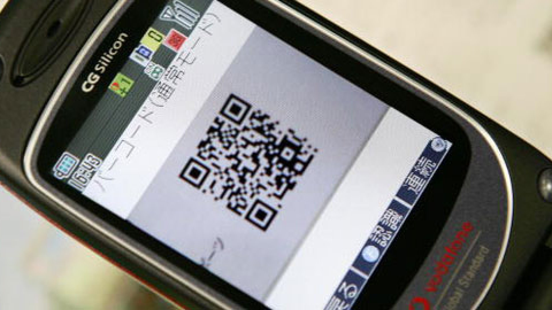 How to Use QR Codes to Market Your Business