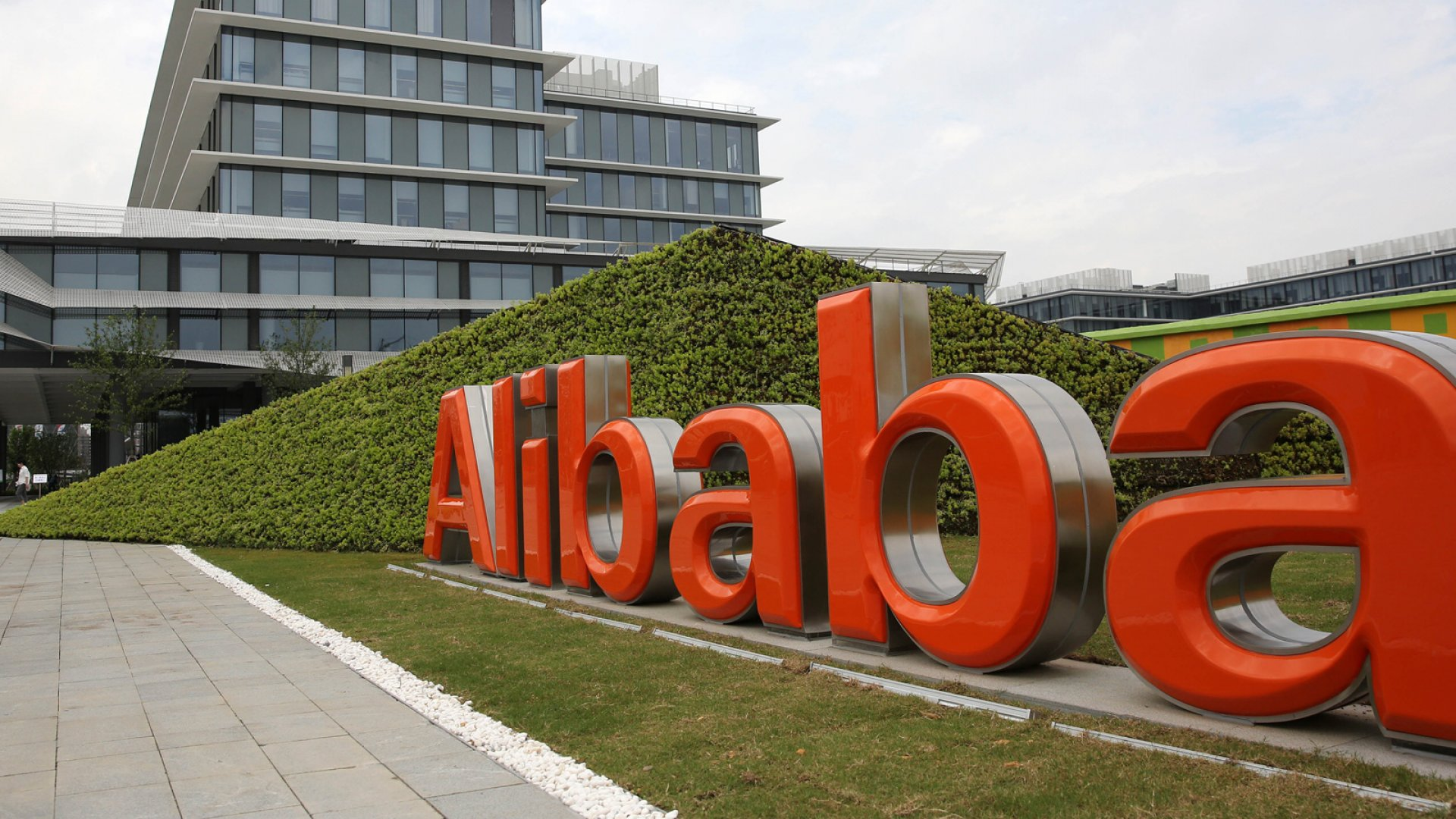 What to Expect From Alibaba's Big Fat IPO