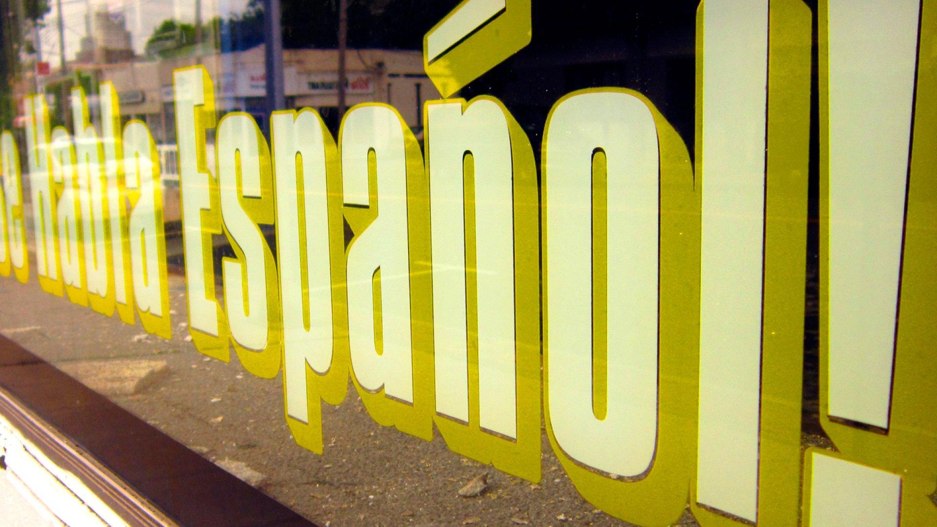 6 Reasons Marketing to Hispanics Makes Sense