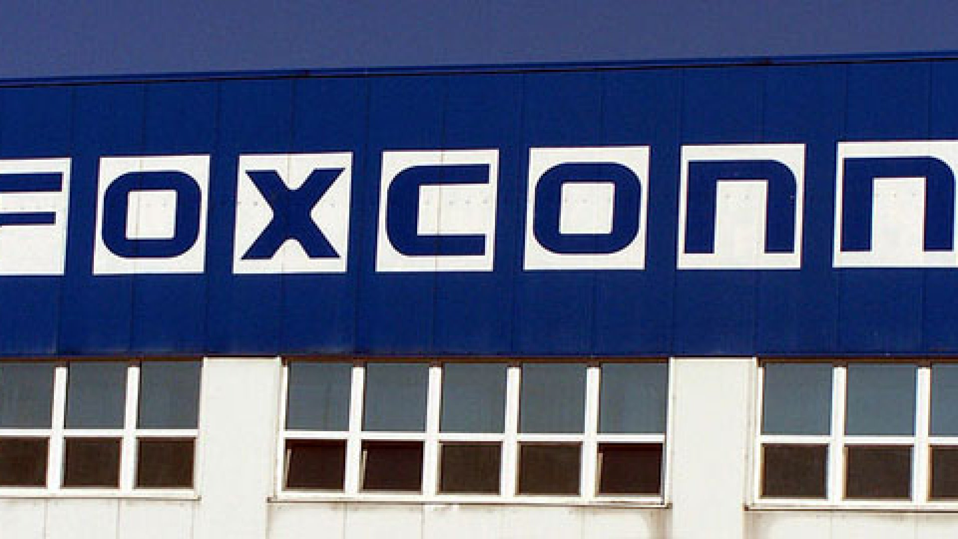 After a series of suicides at Foxconn, a plant in China that produces the iPhone, Apple has been under fire for poor working conditions in its suppliers' factories.