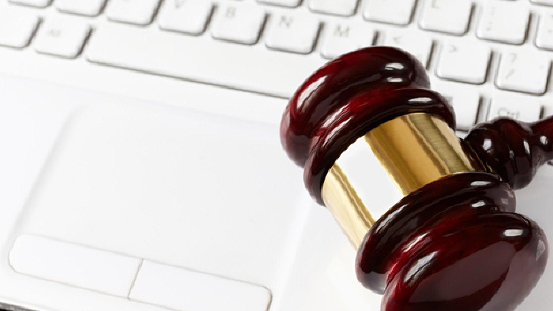 Two Cases: Consumer Privacy Violators Get Slammed