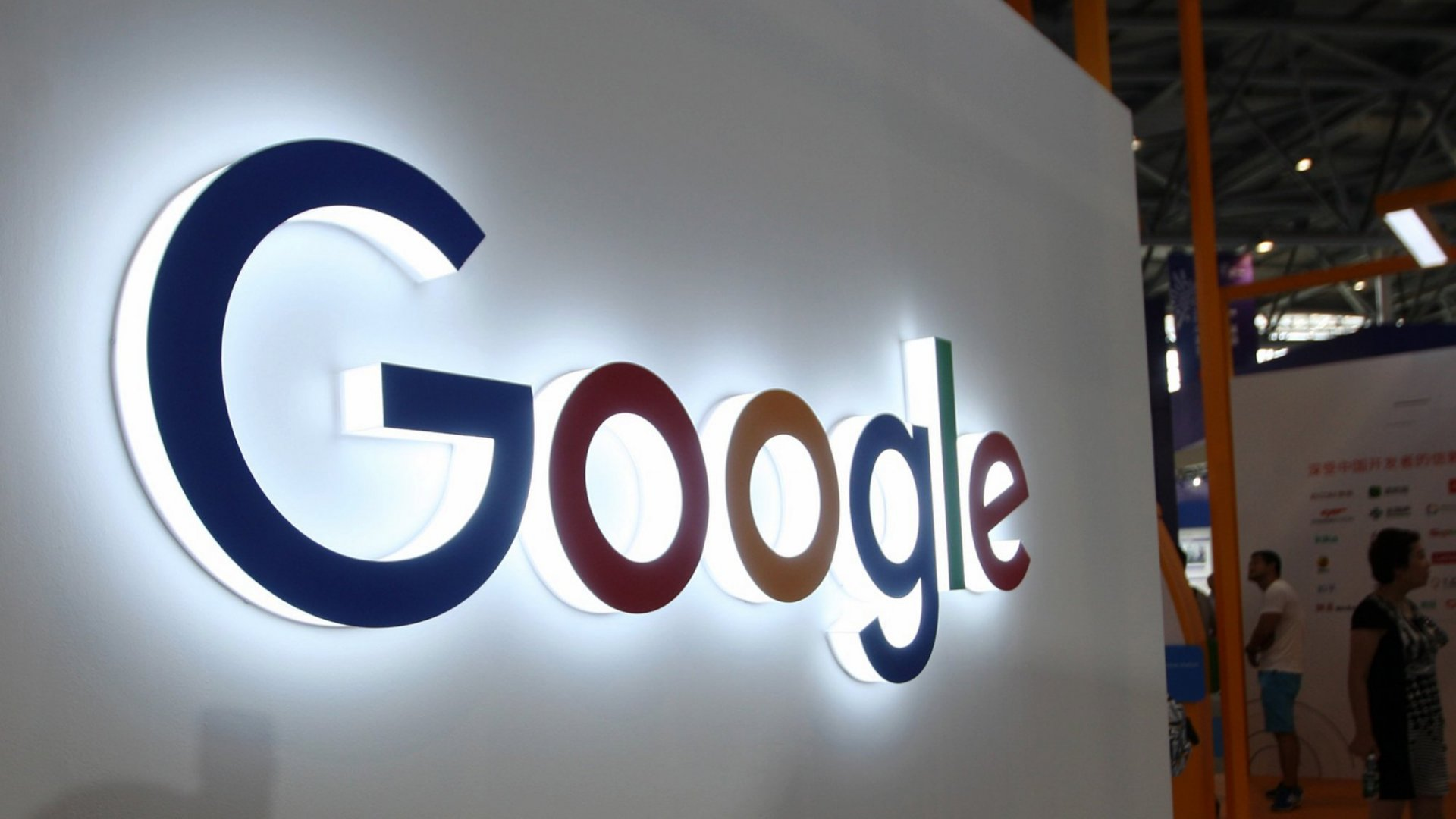 Google Spent Years on a Secret New Plan to Attack a $129 Billion Industry. It All Starts This Week