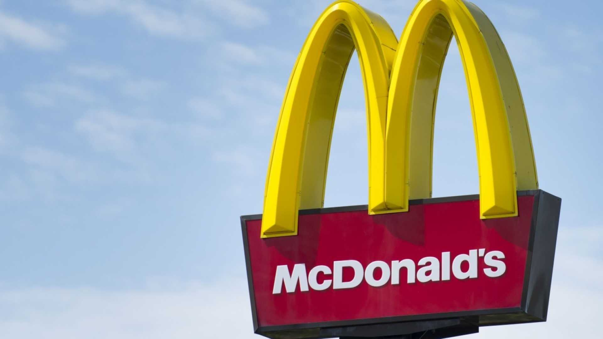 McDonald's Made a Menu Change Nobody Could Have Predicted a Year Ago. Every Smart Business Leader Should Pay Attention
