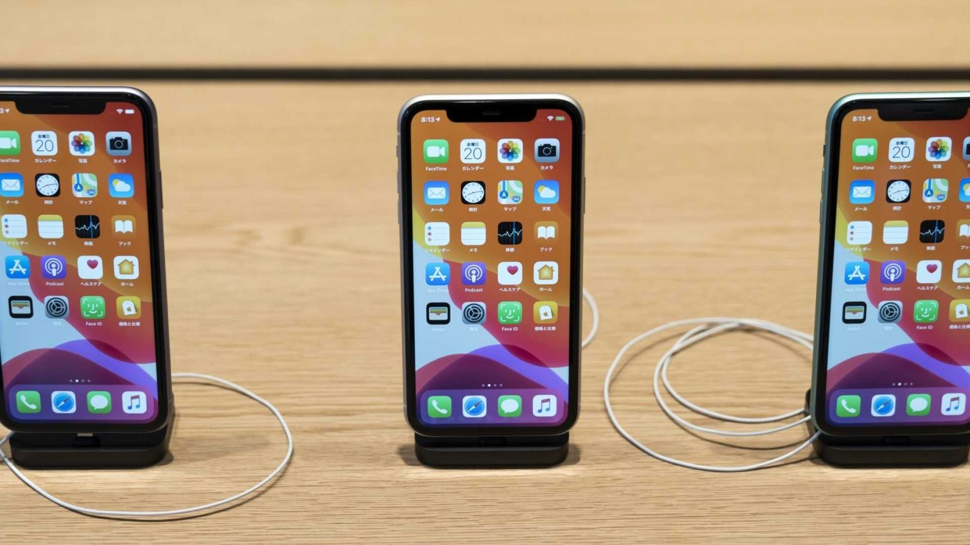 The 3 Best New Features Probably Coming to Apple's iOS 14