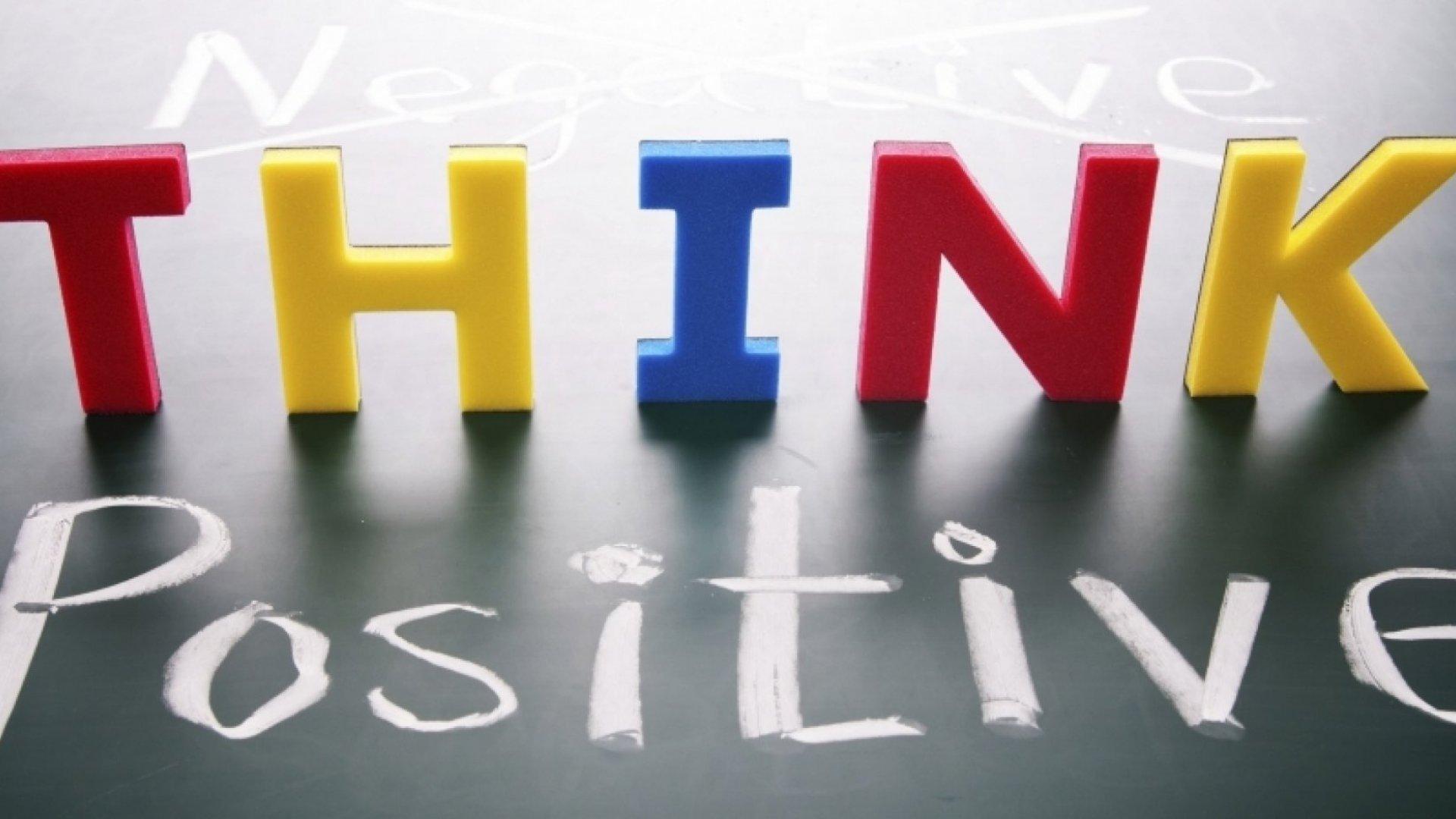 2 Ways to Turn Negativity Into Positivity