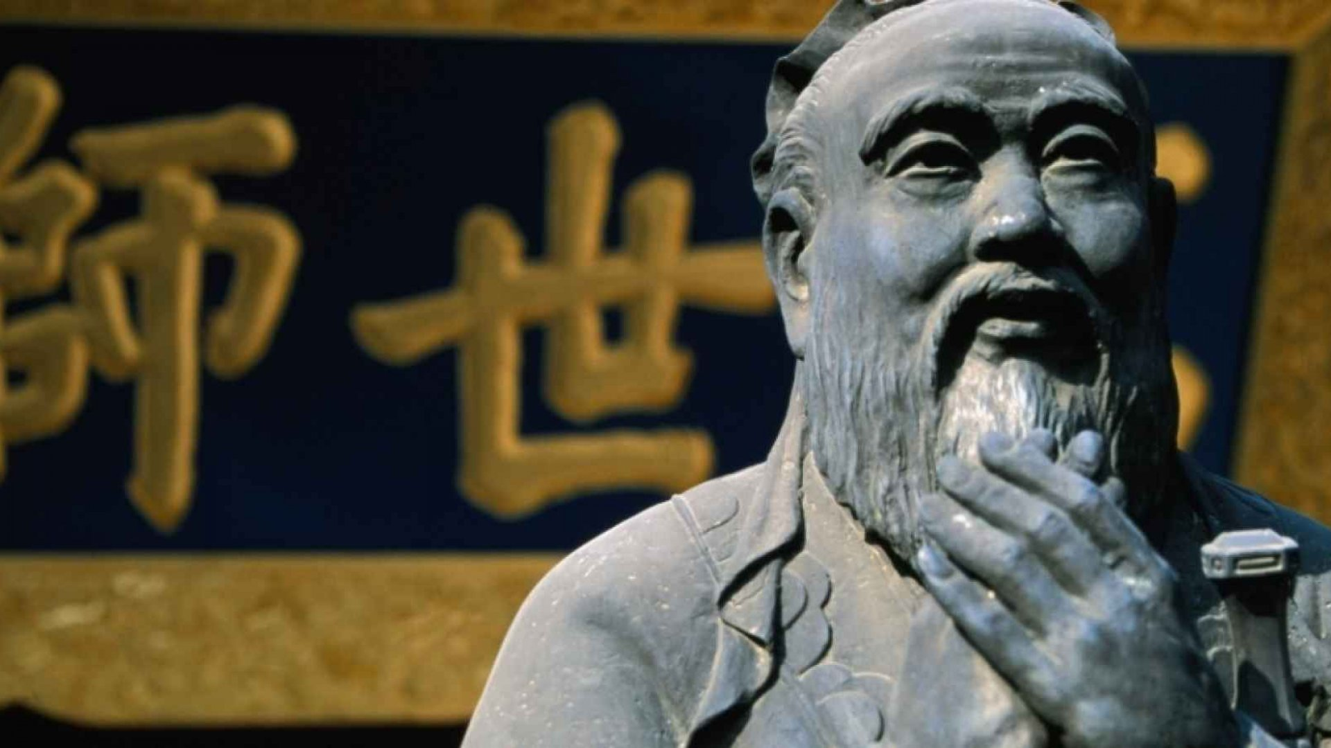 3 Success Tips From Confucius