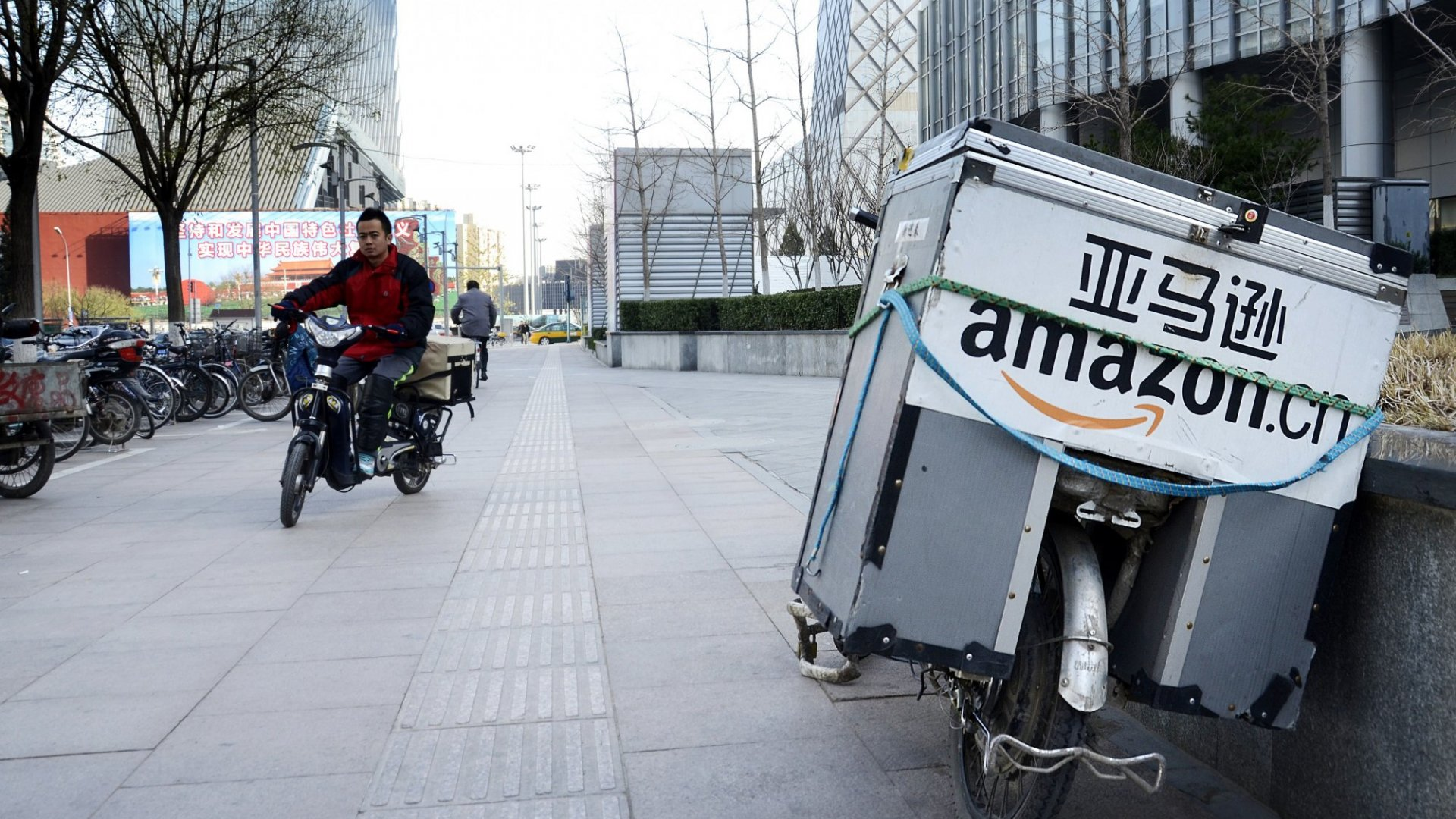 Amazon's Amazing Failure in China