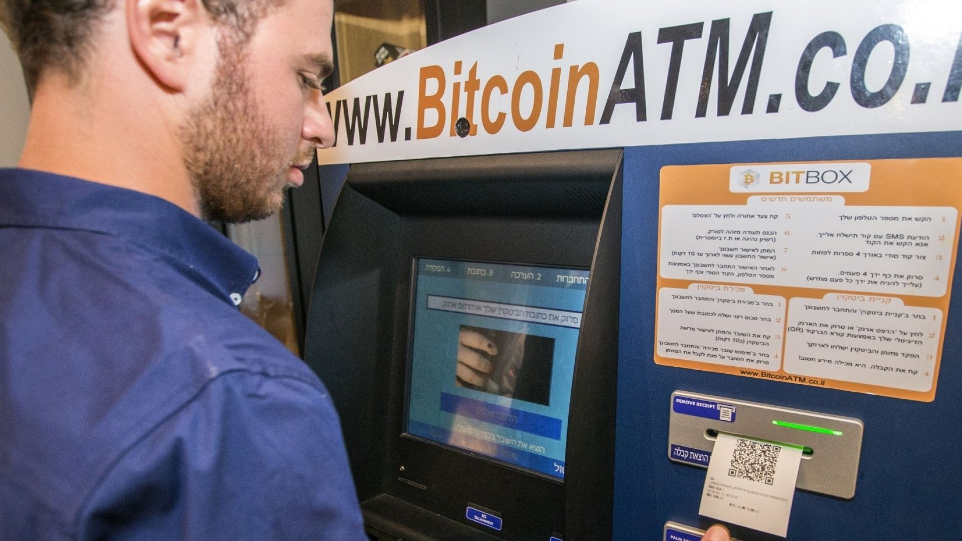 4 Things You Really Need To Know Before You Buy Bitcoin