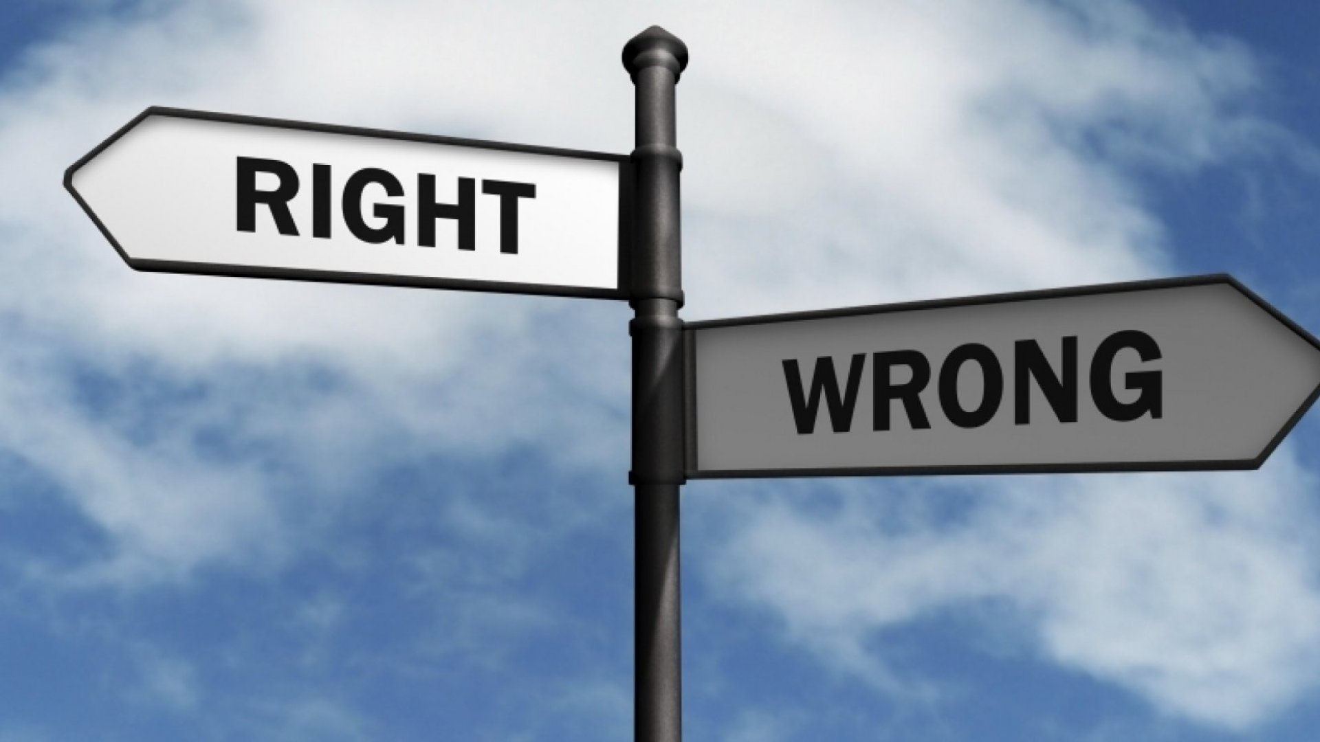 Being right is ingrained