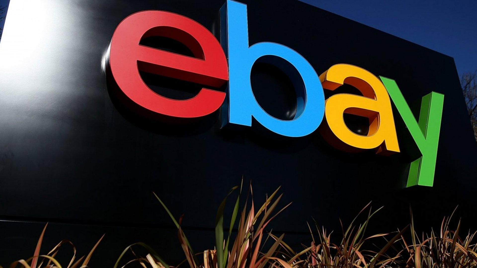 eBay Beats Fourth Quarter Profit Forecasts
