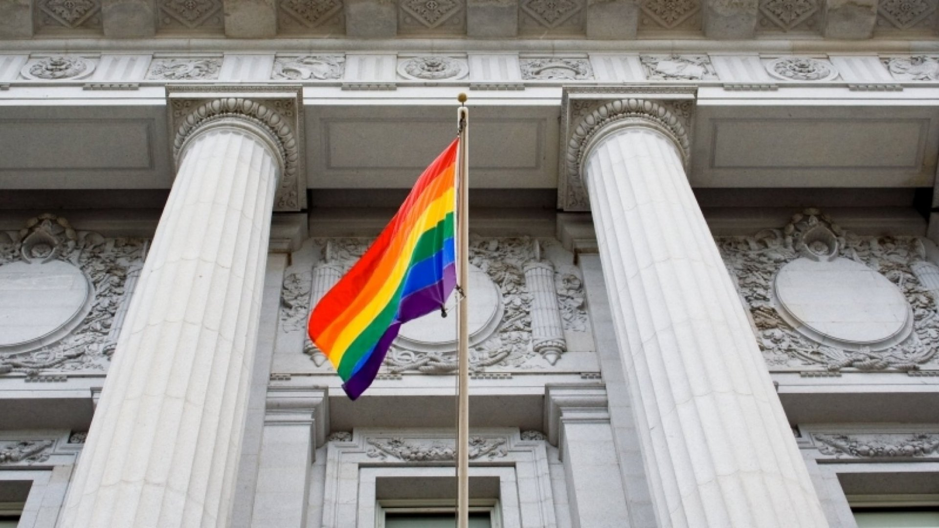 26 Quotes to Help Celebrate LGBT Pride Month