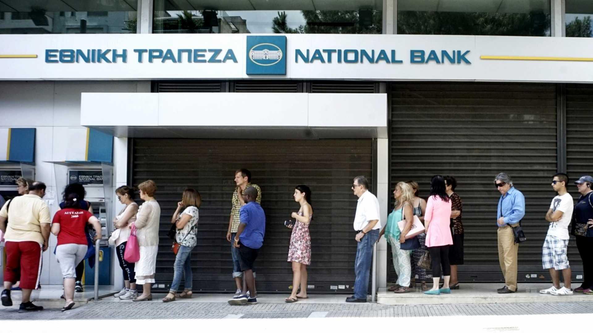 Greece preferred the mystery gift behind Door No. 3
