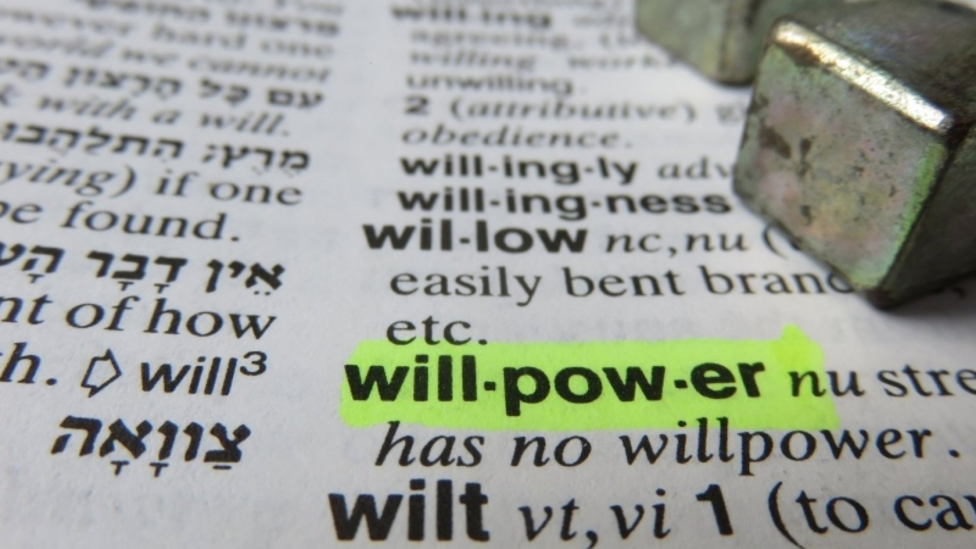 How We Can Improve Our Willpower