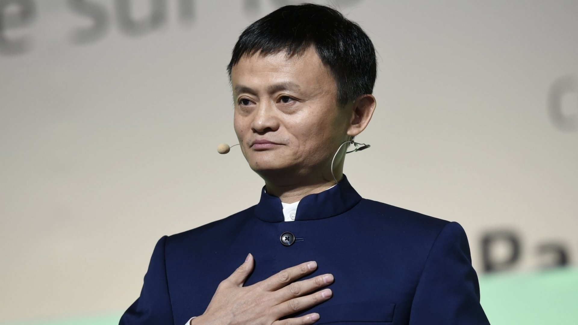 Chief executive officer of the Alibaba Group Jack Ma (Ma Yun)