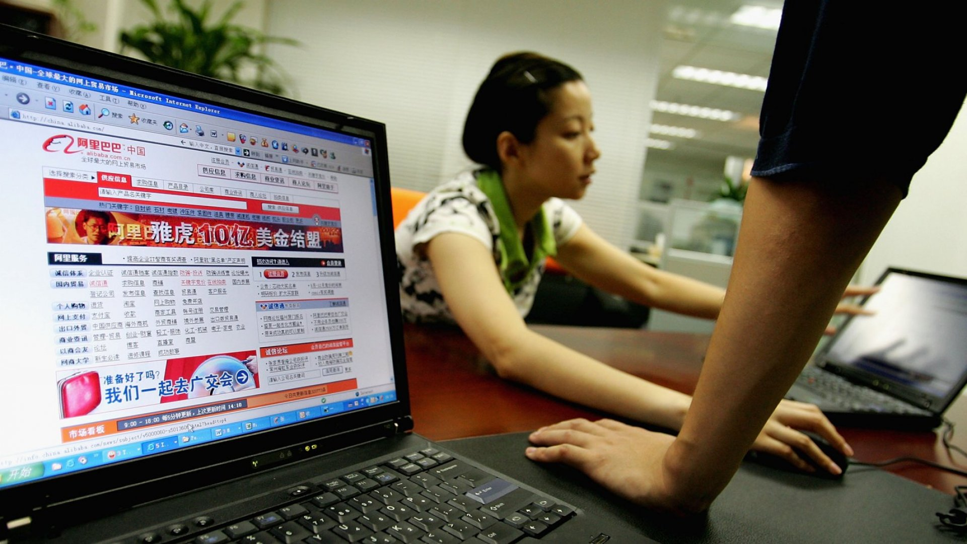 How Alibaba Plans to Stamp Out Bogus Merchandise