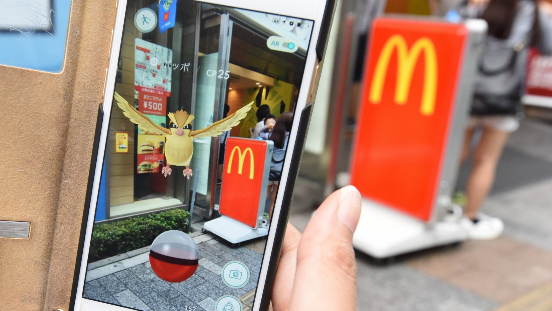 Pokemon Go and Yogurt? How Giant Brands Are Joining the Craze