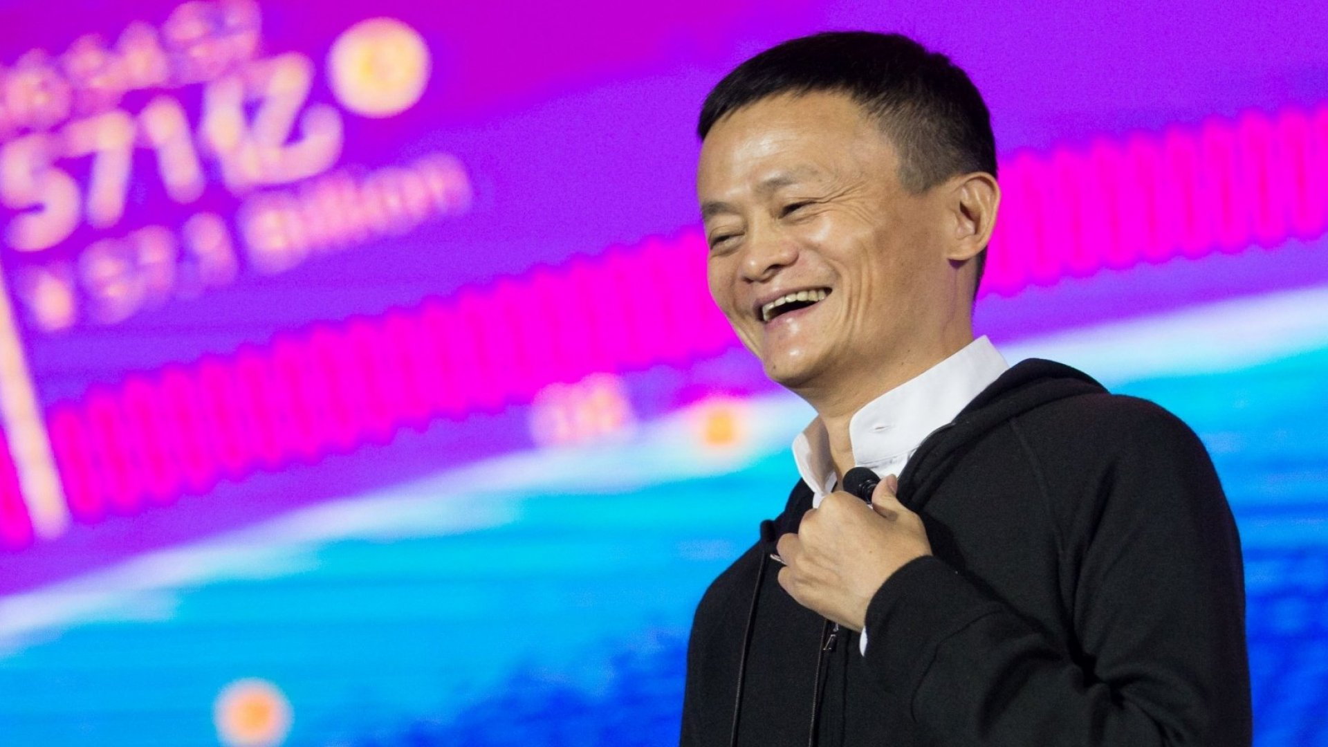 Jack Ma, co-founder and former executive chairman of Alibaba.
