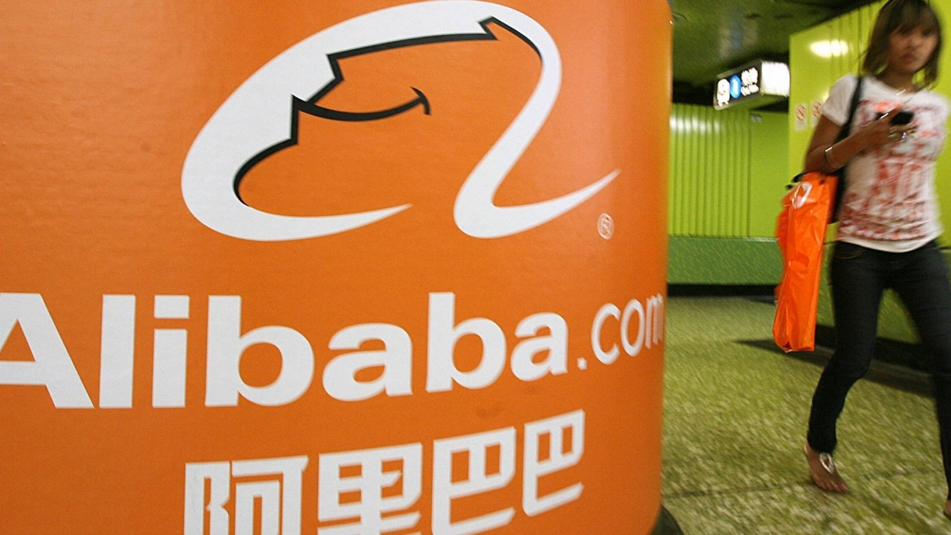 Alibaba's Ma Says Freezing Hiring After Growing 'Too Quickly'