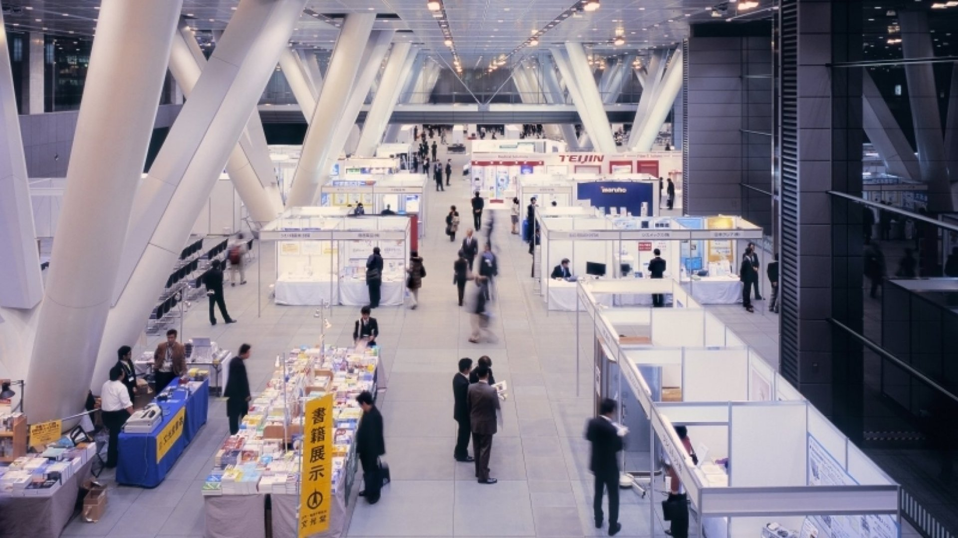 The Death of the Trade Show