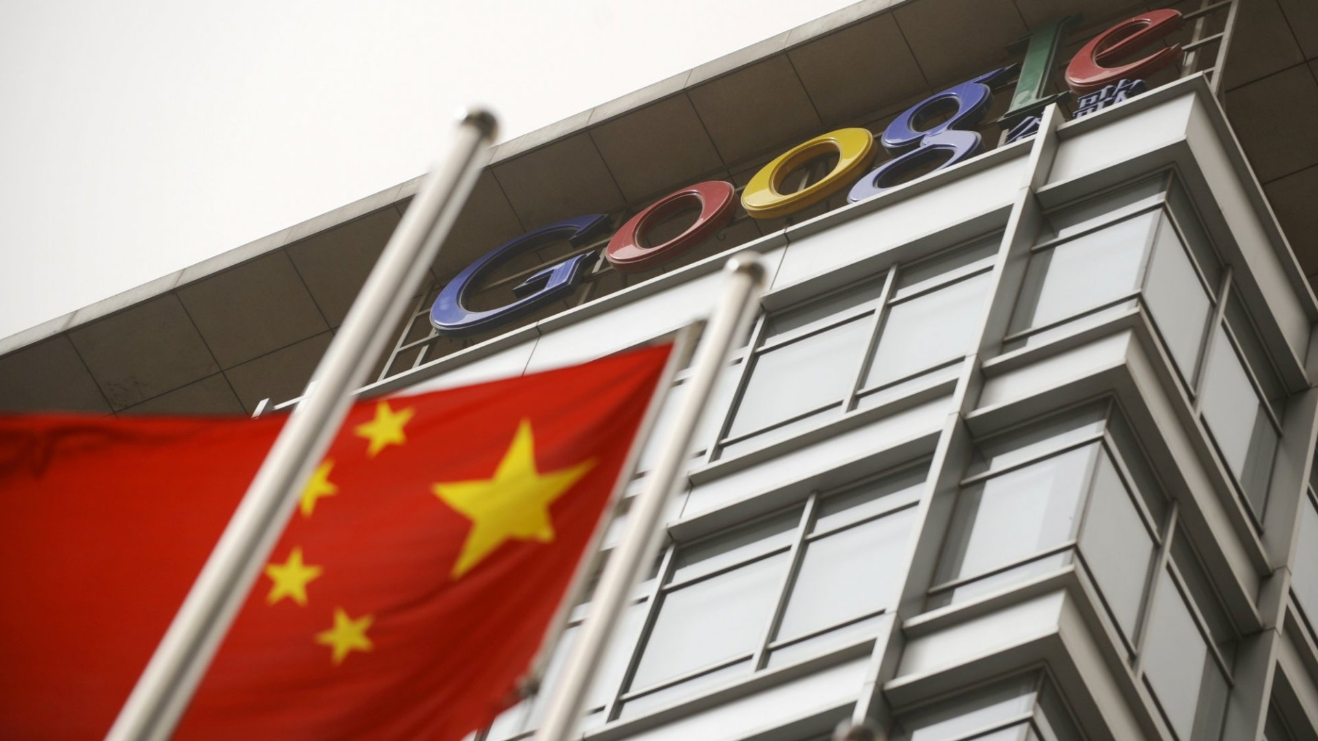 Google Has Effectively Shuttered Project Dragonfly, Its Planned Chinese Censored Search Engine