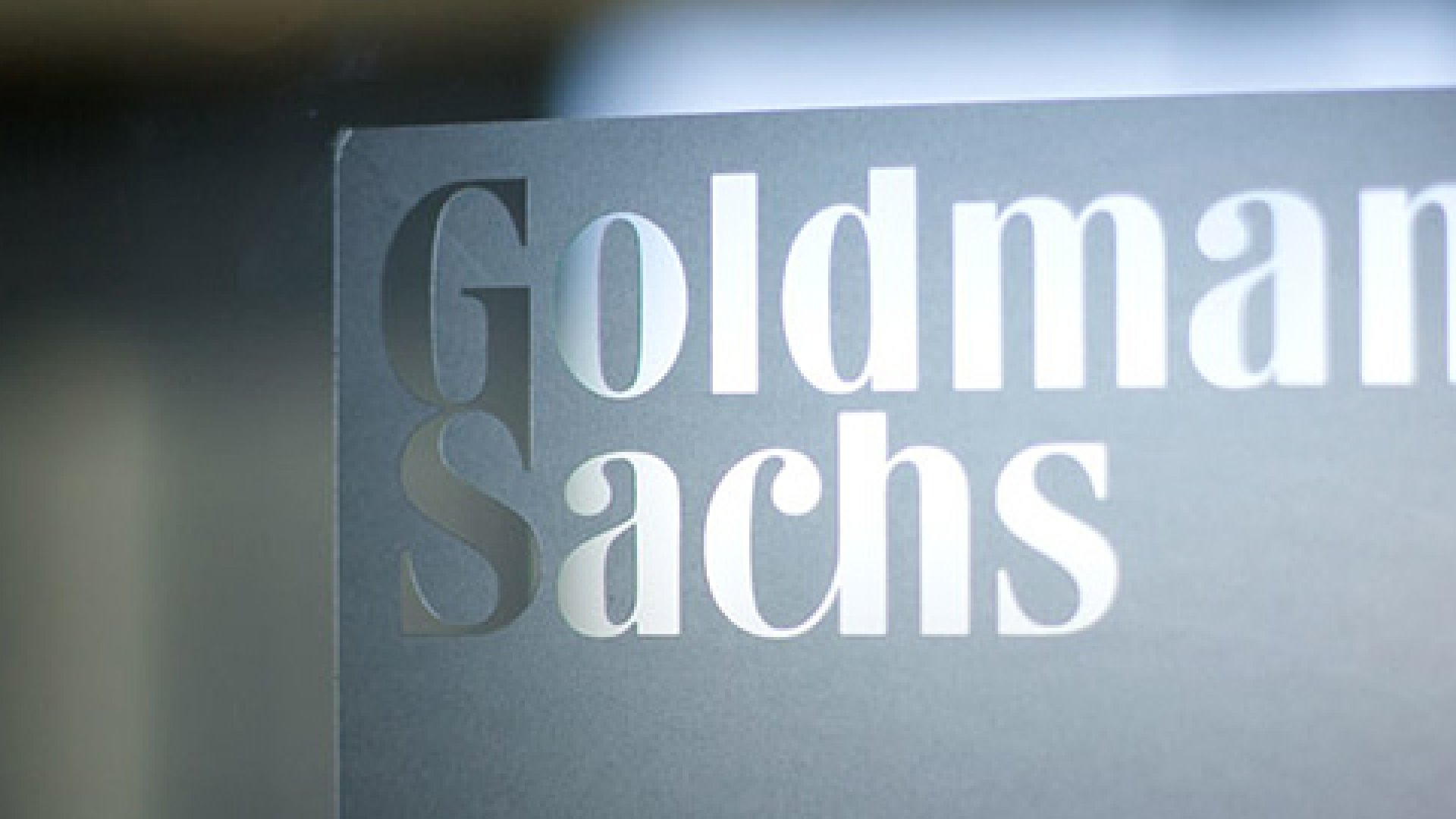 Why You'd Fail at Goldman Sachs
