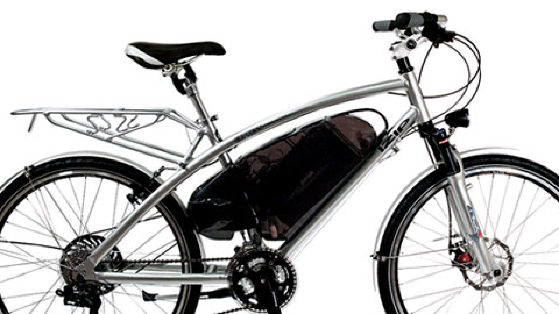 The New Izip Express Bike
