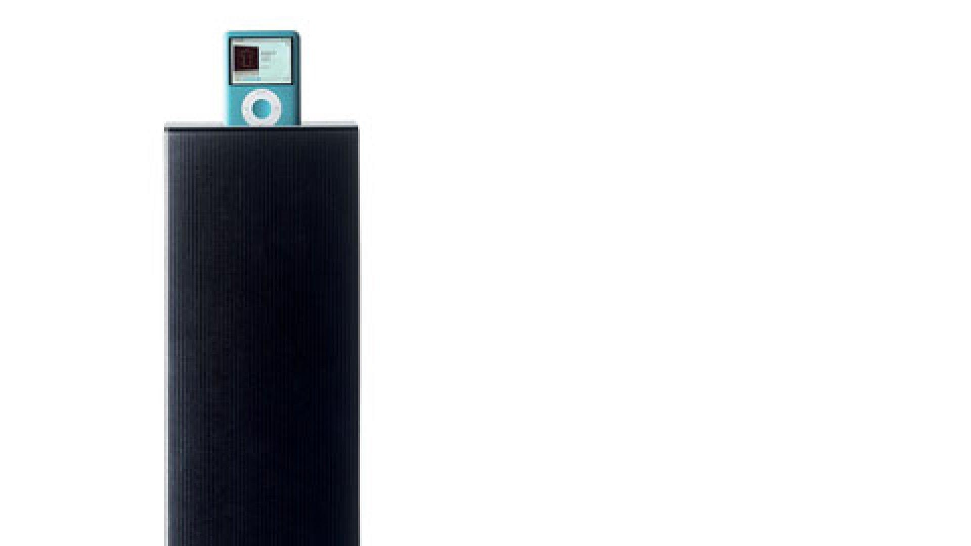 Audio/Visual: Bluetooth Speakers by Philippe Starck