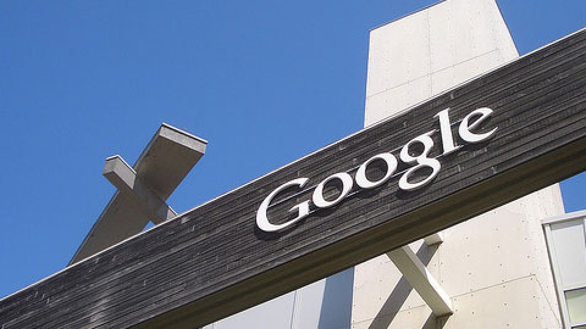 Report: Google to Pay $22.5M Penalty for Privacy Violations