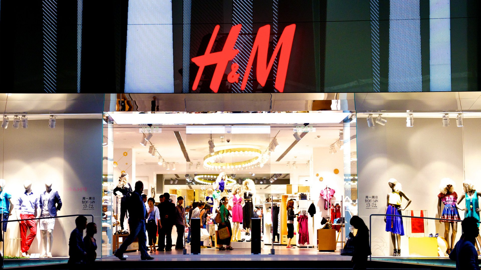 H&M Makes Their Suppliers List Public