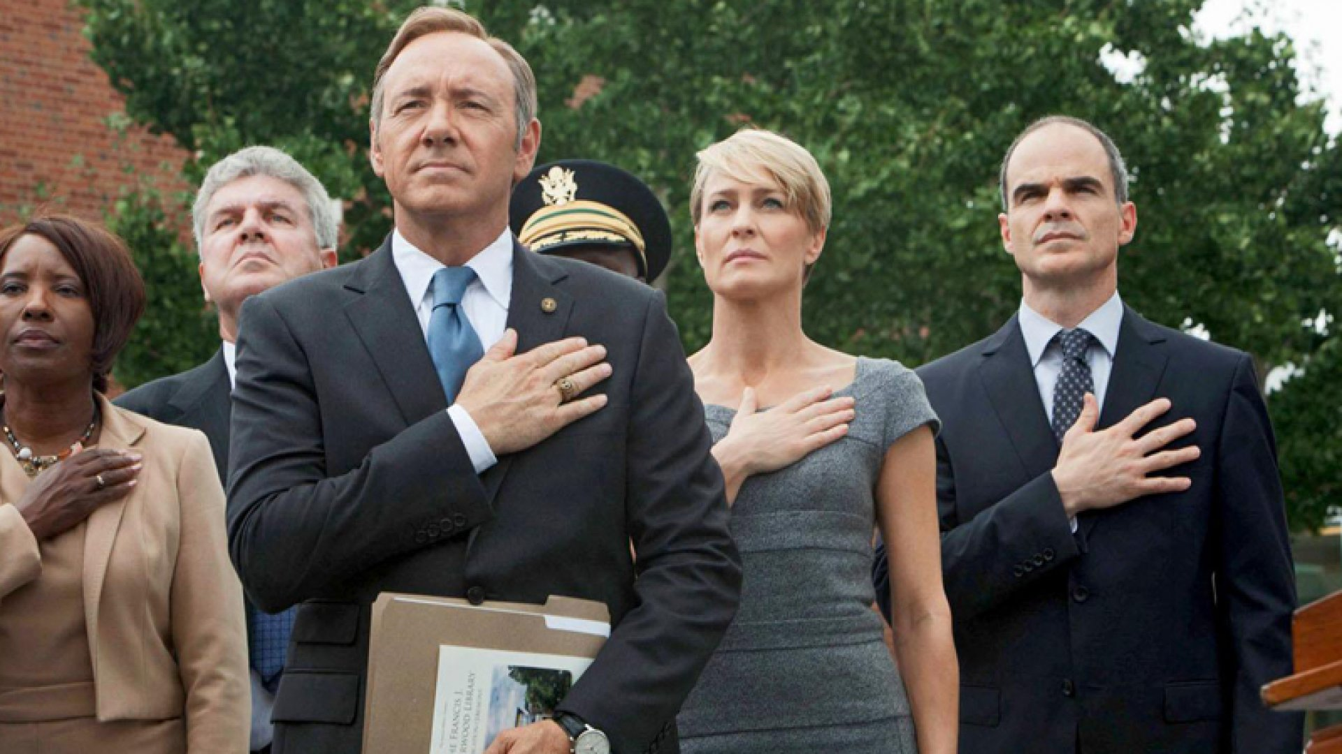 The House of Cards Guide to Leadership