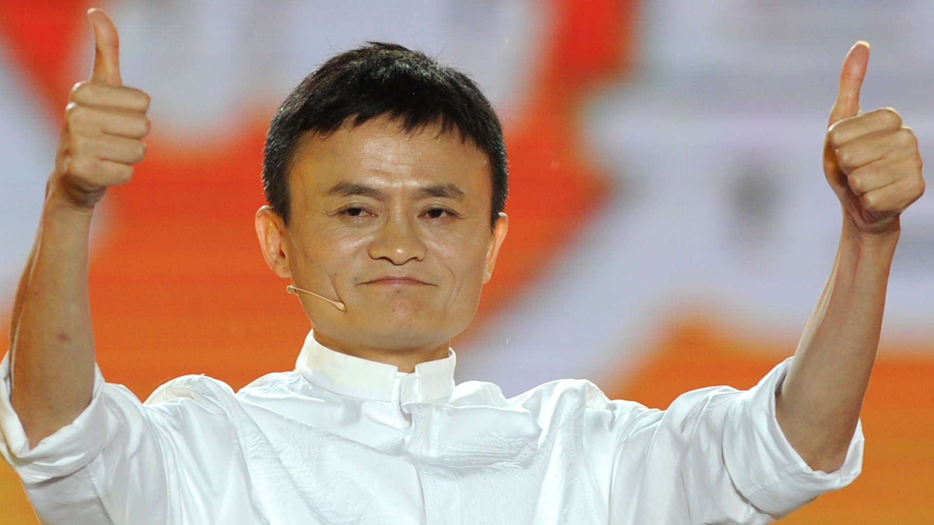 Getting to Know Alibaba and Its Giant IPO
