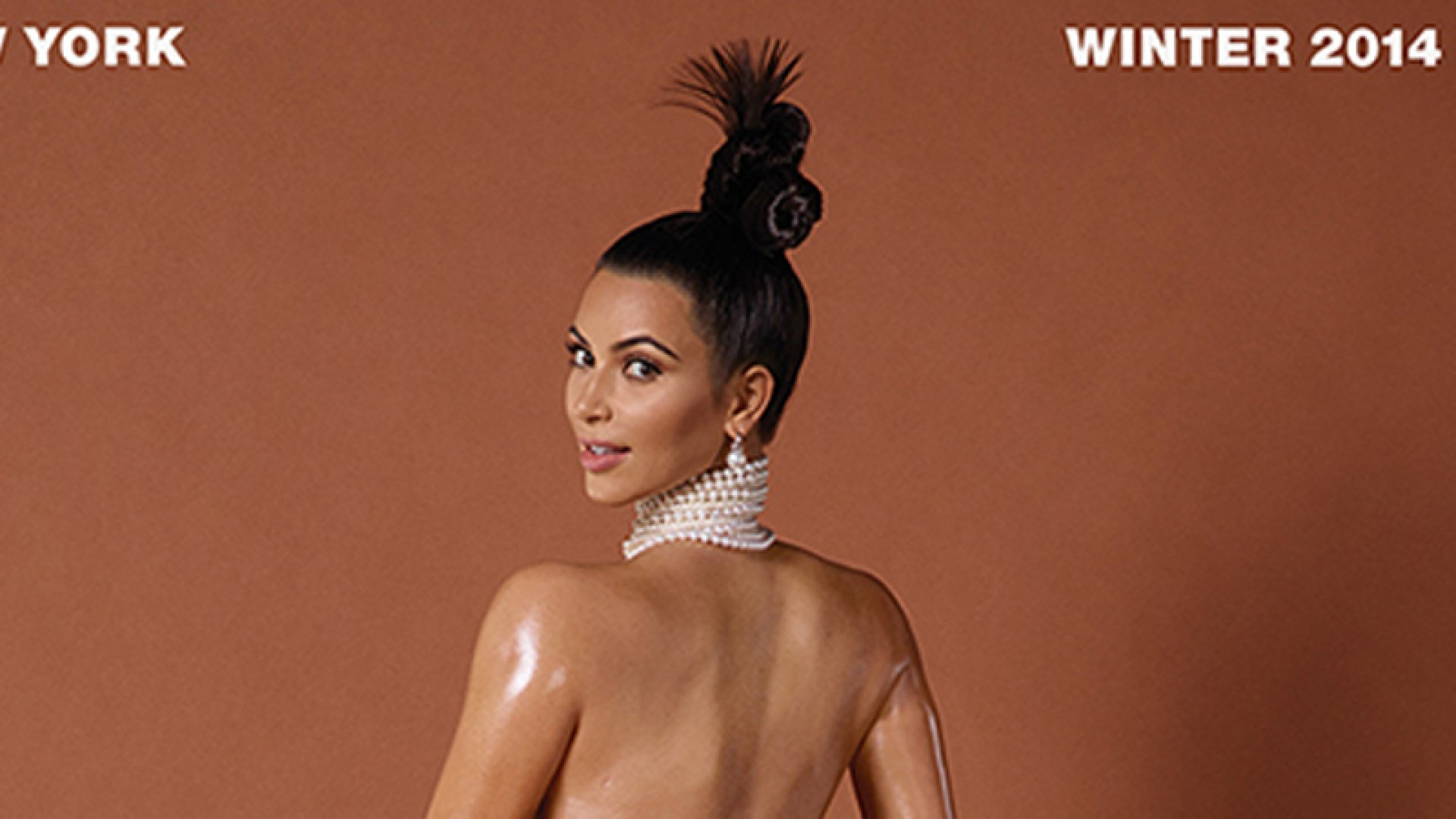 Leading from Behind: 3 Branding Tips From Kim Kardashian's Derriere