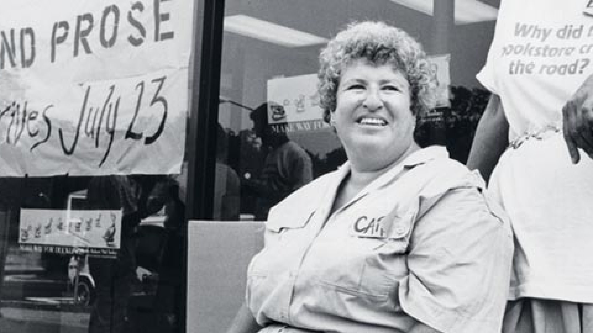 <strong>Readers' Retreat</strong> Carla Cohen at Politics and Prose in 1989