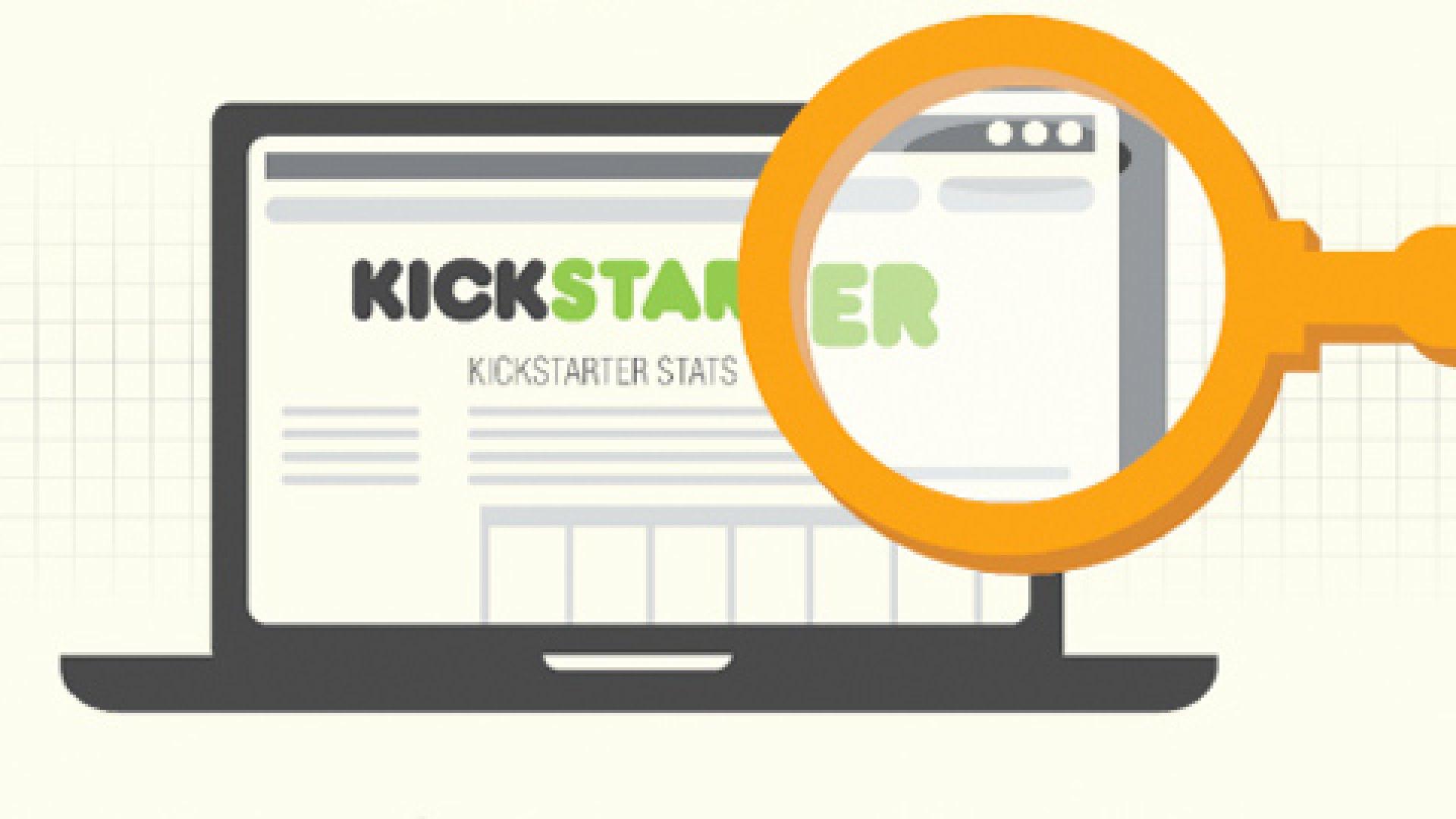 3 Ways to Be a Success on Kickstarter
