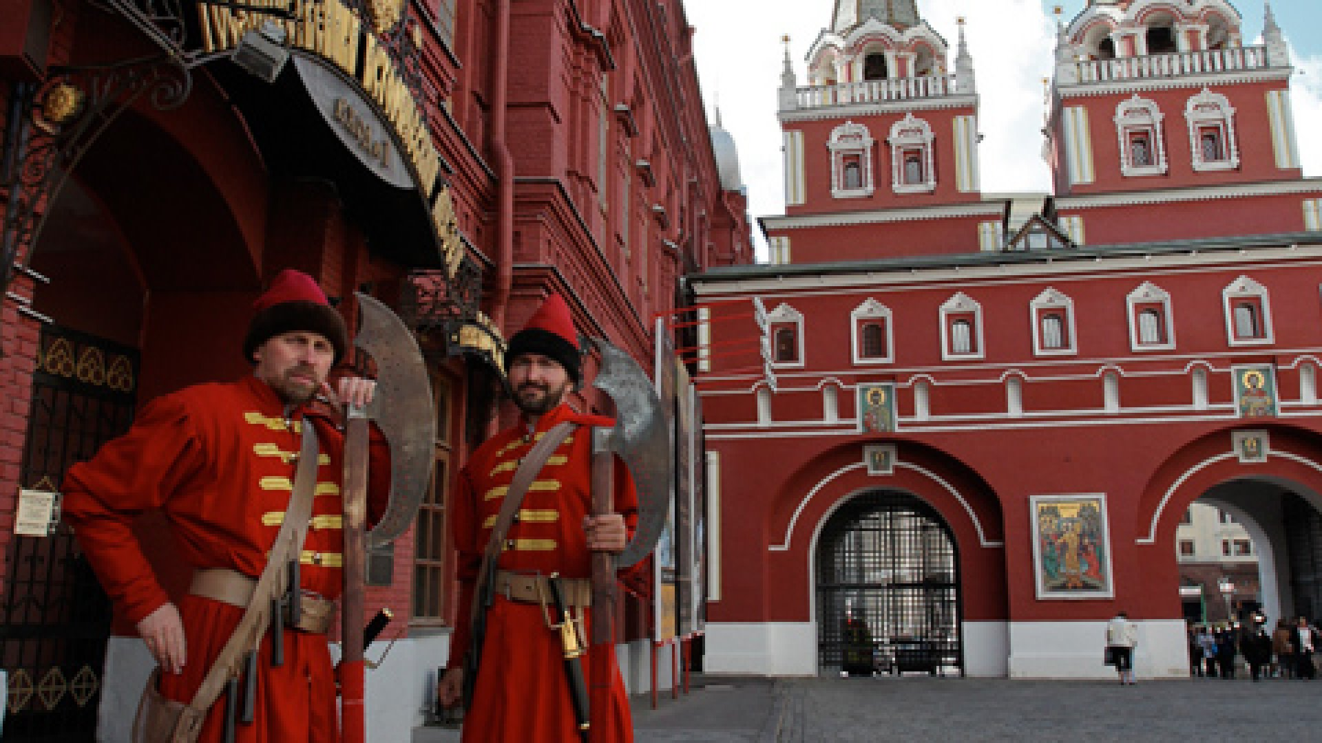 The Next Silicon Valley ... Is in Russia?