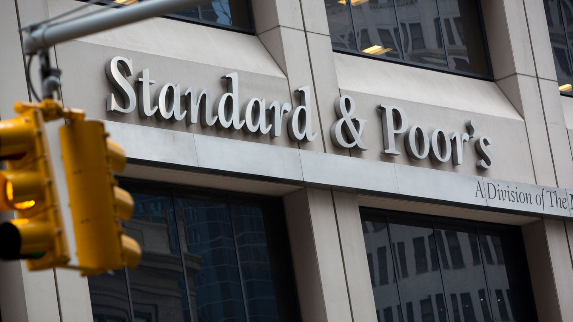 S&P Lawsuit: Lessons From a Massive Screw-up