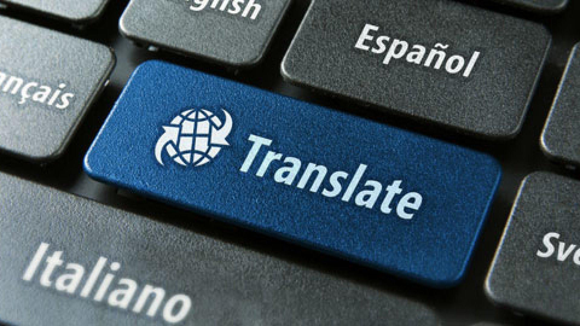 Translation Services: Bullet-Proof Business?