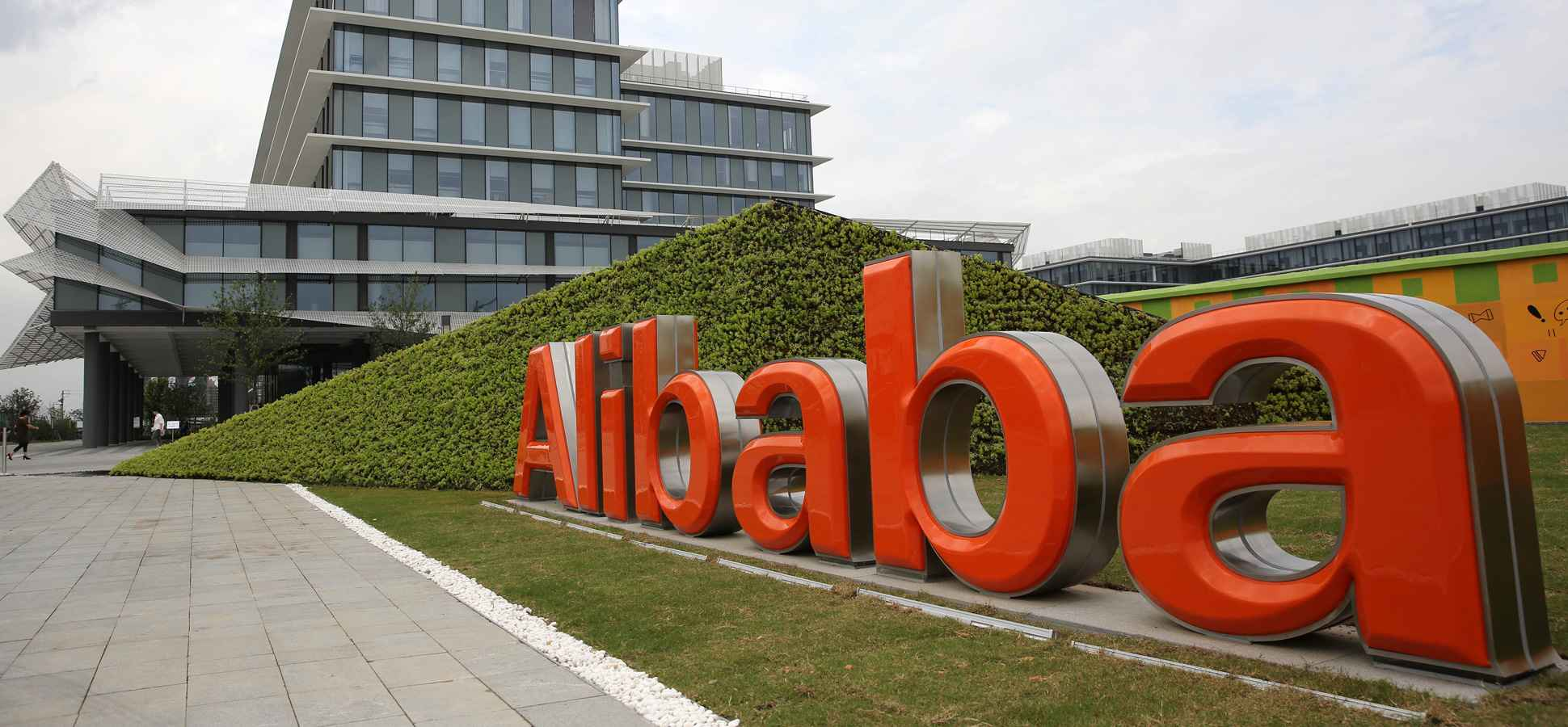 How alibaba went from a band of thieves to a huge e commerce how alibaba went from a band of thieves to a huge e commerce company inc stopboris Images