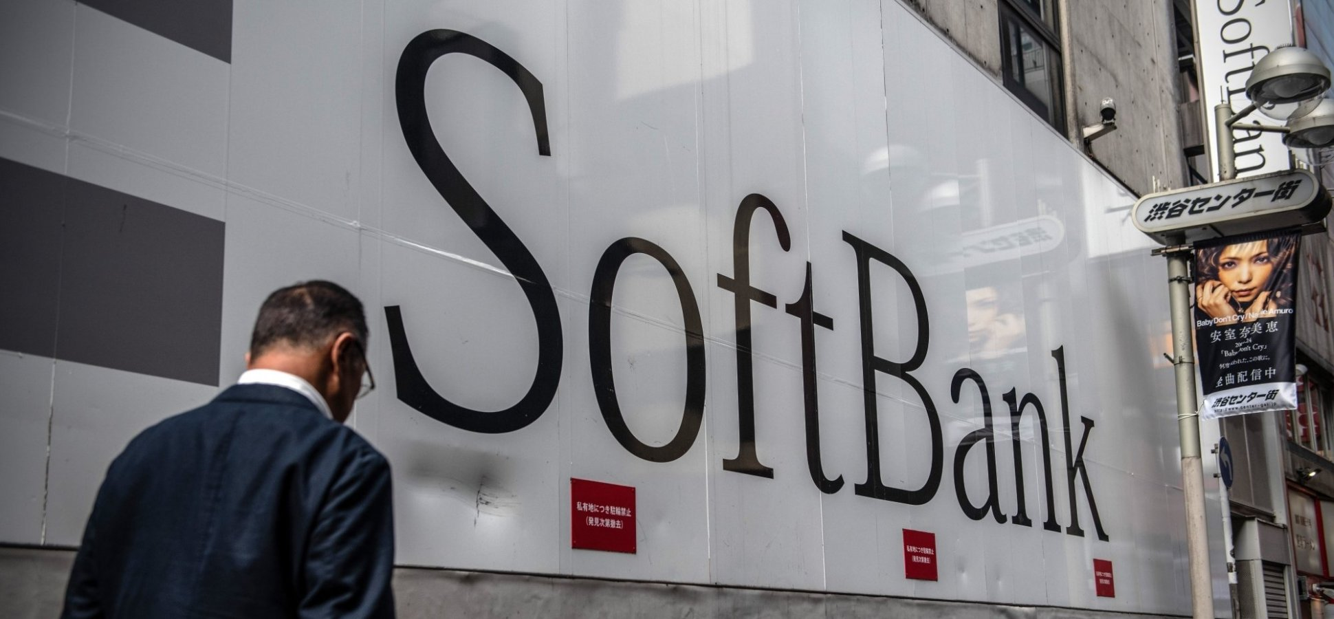 WeWork Is Taking a Bailout From SoftBank, a Deal Which Will Value the Company At a Reported $7.5 to $8 Billion