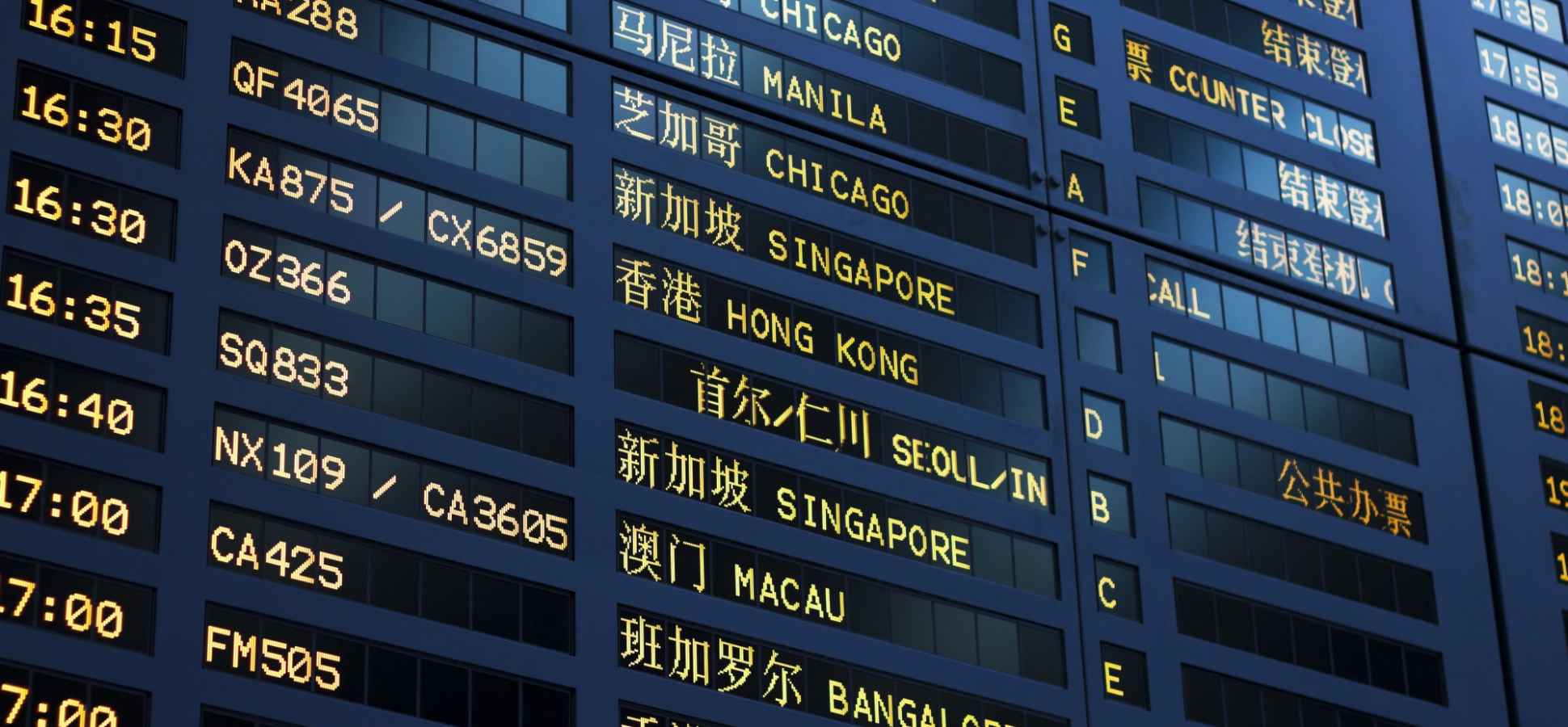 The Hidden Toll of Frequent Business Travel